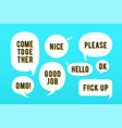 speech bubbles set of message cloud talk vector image