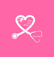 stethoscope and heart breast iconbreast cancer vector image vector image