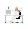 muslim businessman working on computer vector image vector image