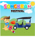 songkran festival kid playing water tuk tuk backgr vector image vector image