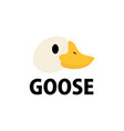 cute goose flat logo icon vector image