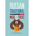 Russian magic trick National fun in Russia Instead vector image