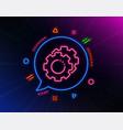settings gears line icon cogwheel sign working vector image vector image