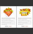 exclusive fall products buy now super price poster vector image vector image
