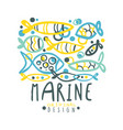 marine logo design summer travel and sport hand vector image vector image