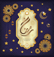 ramadan kareem greeting background islamic vector image vector image