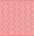 tile pattern or pink and white wallpaper vector image vector image