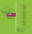 wine list with a branch of grapes and price list vector image vector image
