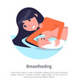 breastfeeding poster mother lying on bed feeding vector image vector image