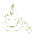 cup green vector image