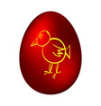 easter egg with a picture of a chicken vector image vector image