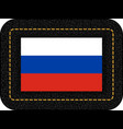 flag of russia icon on black leather backdrop vector image vector image