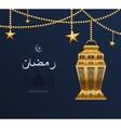 gold arabesque tracery Ramadan vector image