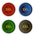 set of tags satisfaction guaranteed vector image vector image