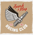 spark plug with wings and text vintage poster vector image