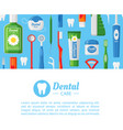 dental care service flat banner template vector image vector image