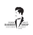 barber shop vintage emblem vector image vector image
