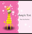 Cute giraffe greeting card vector image vector image