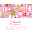 female hygiene products flat banner vector image