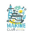 marine club logo design summer travel and sport vector image vector image