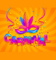 mask with feathers for carnival vector image vector image