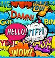 multicolored comics speech bubbles pattern vector image