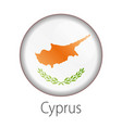 cyprus round button flag vector image vector image