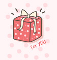 happy valentines day greeting card with gift box vector image