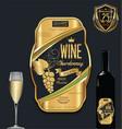 luxury golden wine label vector image vector image