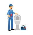 proffesional plumber character repairing toilet vector image vector image