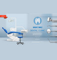 realistic dental office template vector image