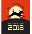 2018 year dog happy new year card vector image vector image
