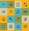 set of 16 business management icons includes cv vector image vector image