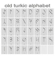 set of monochrome icons with old turkic alphabet vector image vector image