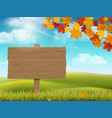 autumn rural landscape with sign vector image vector image