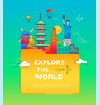 flat design postcard with famous vector image vector image