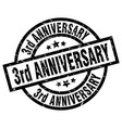 3rd anniversary round grunge black stamp vector image vector image