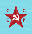 cccp star vector image vector image