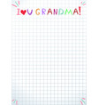 i love you grandma hand written kids colored vector image