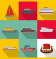 keel icons set flat style vector image