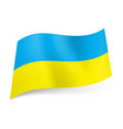 national flag of ukraine blue and yellow vector image vector image