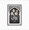 ramadan greeting card with crescent vector image vector image