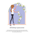 wedding organization poster vector image vector image