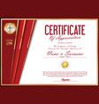certificate retro design template 21 vector image vector image