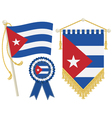 cuba flags vector image vector image