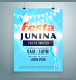 festa junina party invitation background design vector image vector image