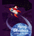 merry christmas and happy new year santa claus on vector image vector image