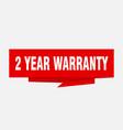 2 year warranty vector image vector image