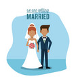 blue background poster of we are getting married vector image vector image