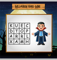 game halloween find the word of dracula vector image vector image